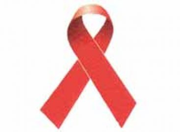 Balanço da Aids