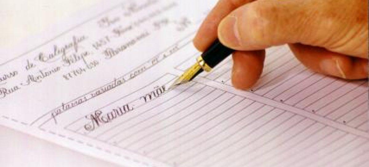 Inscrição para o edital AEP termina nesta sexta-feira, 03