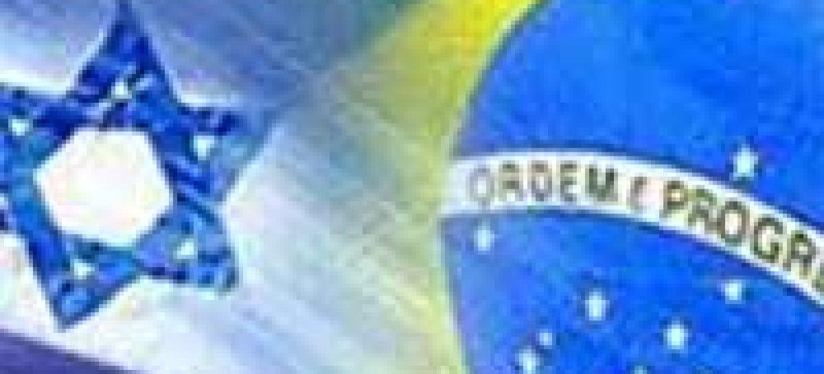 MDIC altera datas do edital de cooperação tecnológica Brasil-Israel