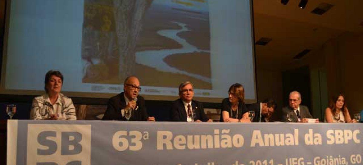 Comissão maranhense recebe as chaves para a SBPC 2012