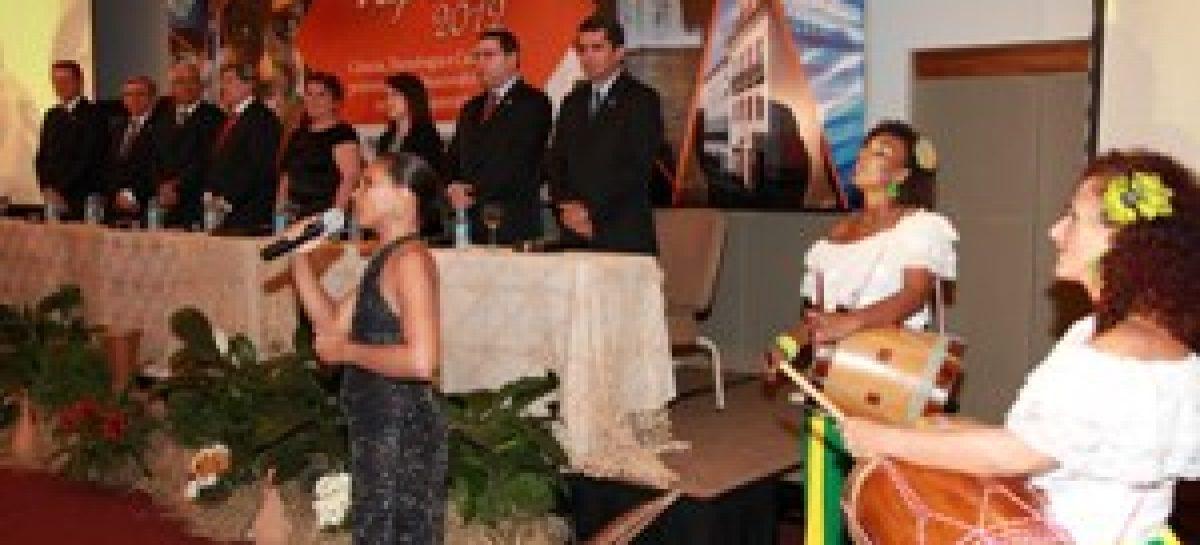 Prêmio FAPEMA reconhece pesquisadores do Maranhão