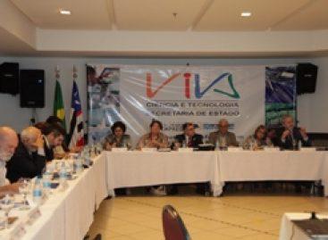 Plano em Ciência, Tecnologia e Inovação é discutido em São Luís