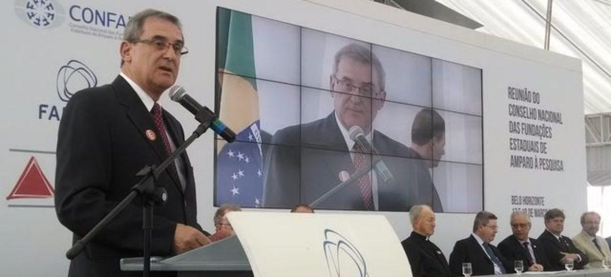 Fórum Nacional do Confap: foco na união das Faps e cooperações internacionais