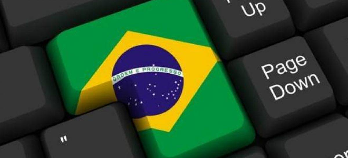 25 anos de .br: fapema.br está entre os primeiros sites com o domínio