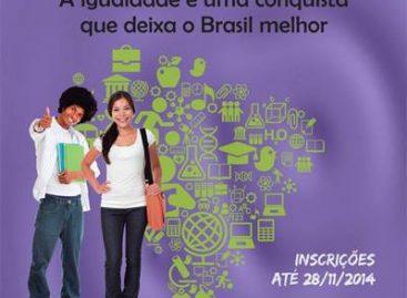 Prêmio Construindo a Igualdade de Gênero está com inscrições abertas até 28/11