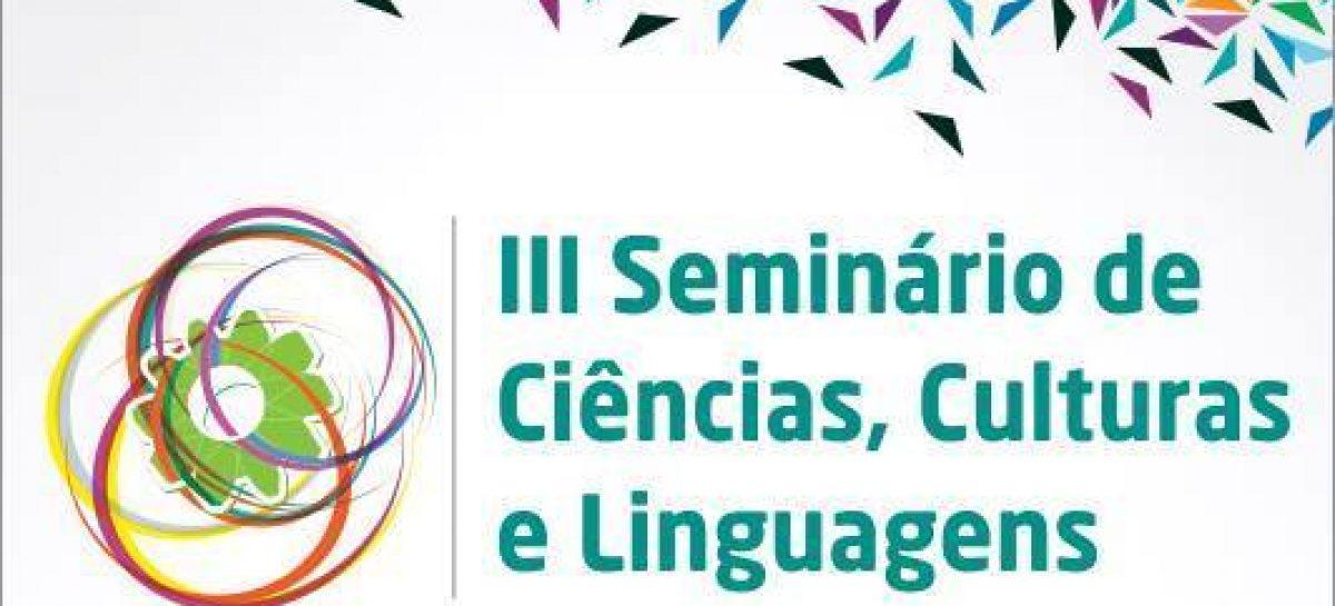 UEMA, campus Balsas, realiza III Seminário de Ciências, Culturas e Linguagens, com apoio da FAPEMA