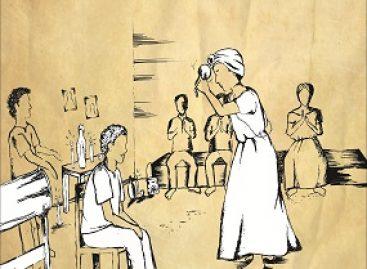 Prêmio FAPEMA 2014: resgatando a história de religiões de origem africana no Maranhão