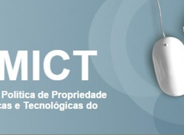 Está aberto o formulário para preenchimento sobre política de propriedade intelectual