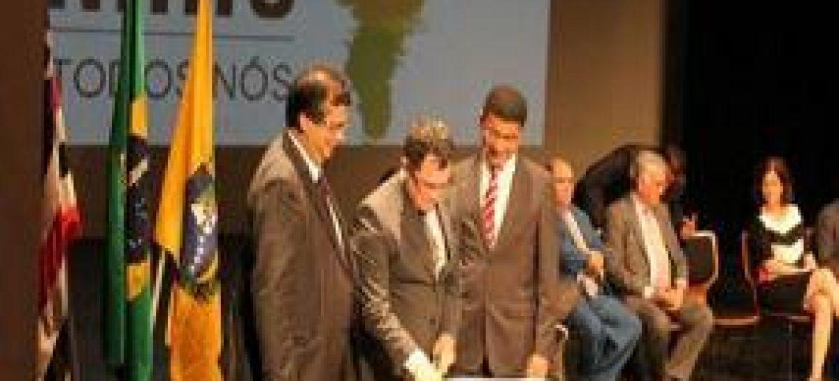 Na presença de Ministro e Governador, FAPEMA lança editais de incentivo à cultura