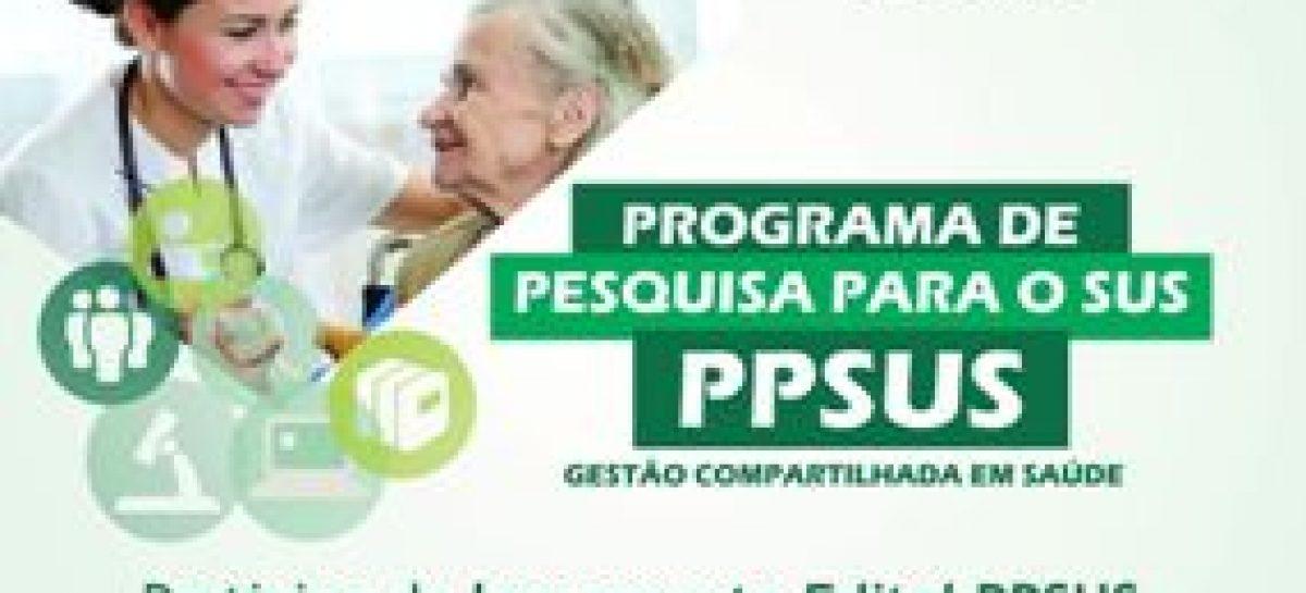 Governo do Maranhão lançará edital do Programa de Pesquisa para o Sistema Único de Saúde (PPSUS)