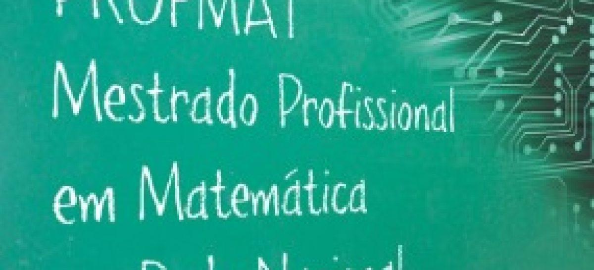 UEMA oferece 20 vagas para o mestrado profisisonal em matemática
