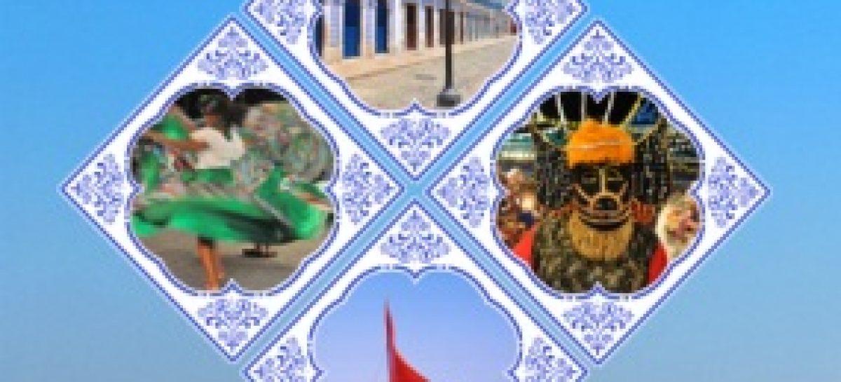 Fapema apóia simpósio internacional organizado pela UFMA