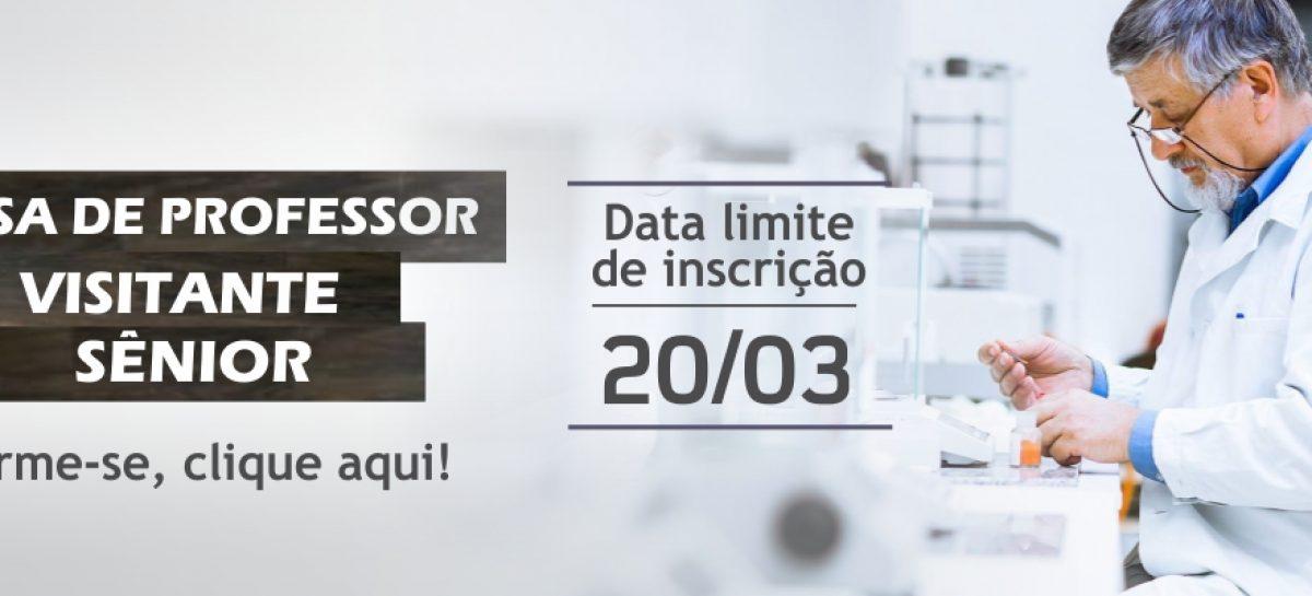 Fapema lança três novos editais com o objetivo de impulsionar cadeias produtiva e social