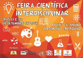 f-c-interdisciplinar