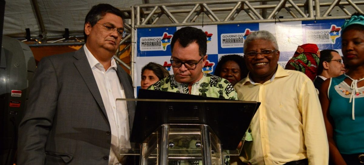 Fapema lança edital de Inclusão Produtiva Quilombola em ato público alusivo ao Dia da Consciência Negra