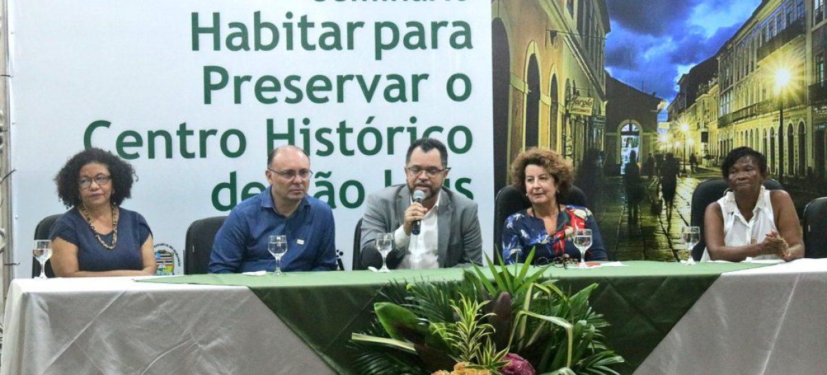 Habitação do Centro Histórico é tema de seminário promovido pela FAPEMA