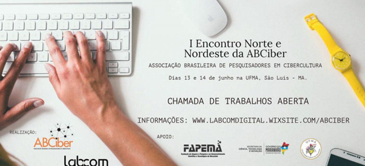 I Encontro da Associação Brasileira de Pesquisa de Cibercultura será nos dias 13 e 14 de junho