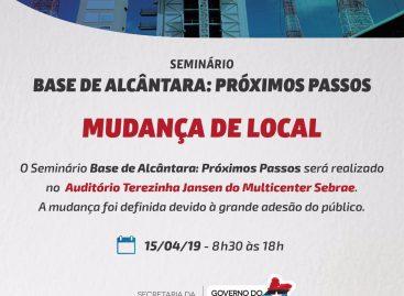 """Governo realizará Seminário """"Base de Alcântara: Próximos Passos"""""""