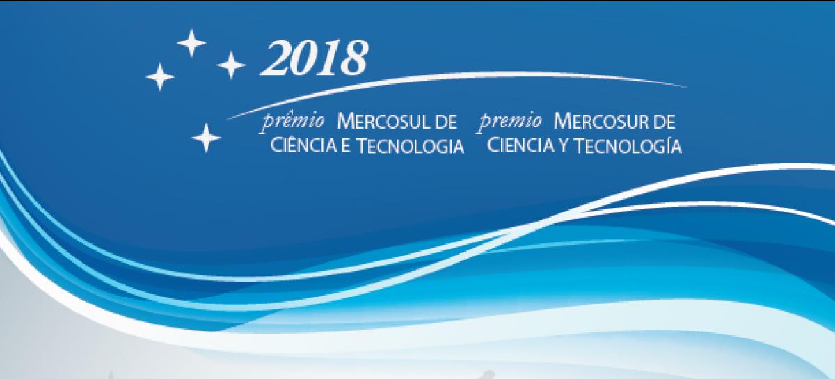 """Prêmio MERCOSUL de Ciência e Tecnologia – edição 2018, com o tema """"Indústria 4.0"""""""