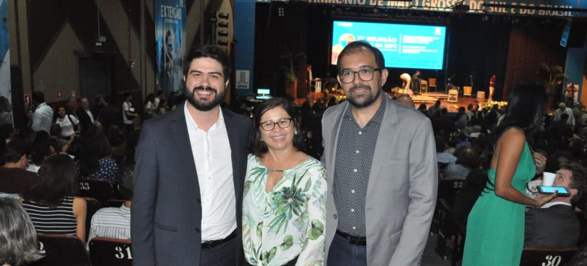 Fapema destaca novidades apresentadas na 71ª SBPC em Campo Grande