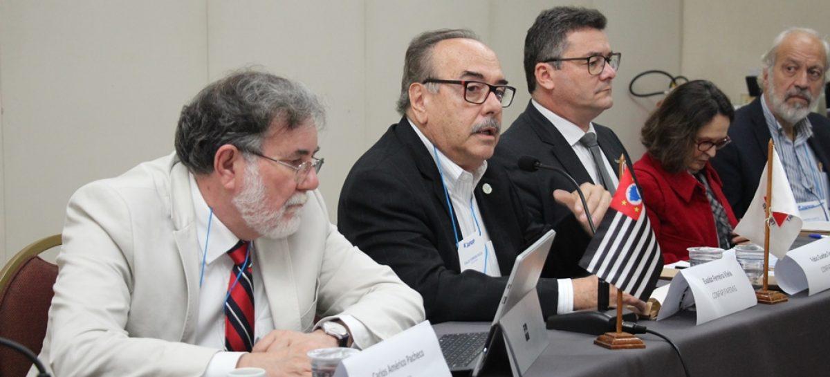 Dirigentes das FAPs reúnem-se com representantes do MCTIC e de agências federais de fomento