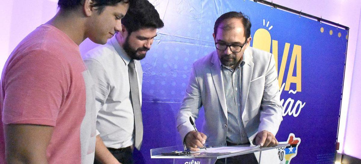 Governo do Estado inicia nova fase do programa Inova Maranhão