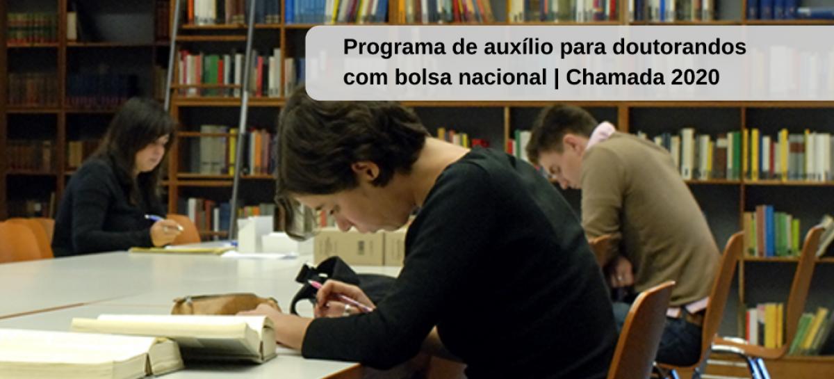 Confap e Serviço Alemão de Intercâmbio Acadêmico fazem chamada para doutorandos brasileiros