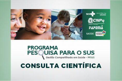PPSUS-2020: FAPEMA encerra nesta segunda-feira (29) consulta à comunidade cientifica