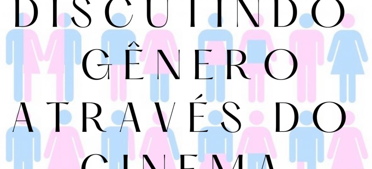 Fapema apoia ciclo de palestras que discute gênero através do cinema realizado pela UEMA