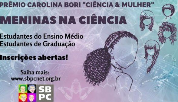 2º Prêmio Carolina Bori Ciência & Mulher está com inscrições abertas. Participe!