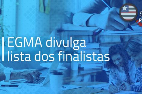 EGMA divulga lista de finalistas no Prêmio Servidor Pesquisador