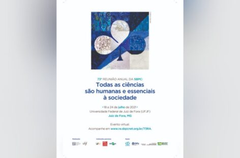 Começa no domingo: participe da 73ª Reunião Anual da SBPC!
